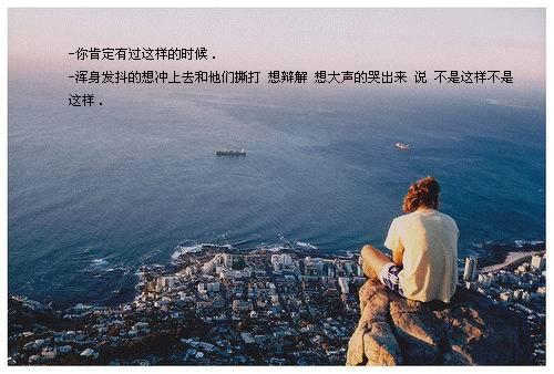 爱情悲伤的句子