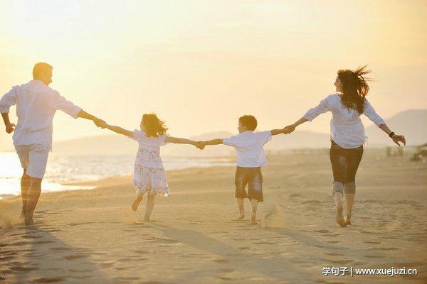 爸爸和妈妈的图片_幸福家庭的句子及图片