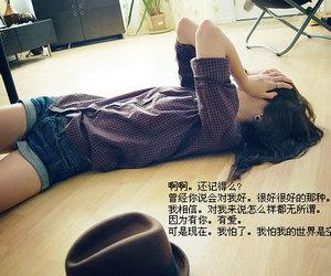我希望你幸福的句子