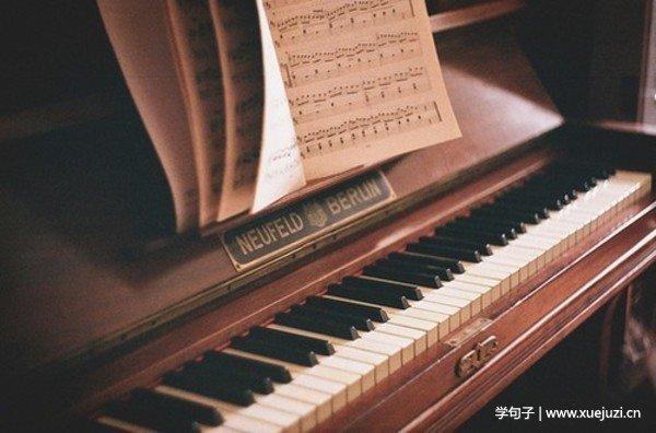 关于描写钢琴的句子