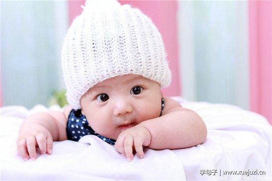 4、我的宝宝岁了,她有两个美丽的大眼睛和一个小嘴巴,她是一个可爱的婴儿。 5、宝宝露出一口排列整齐的牙齿,好像珍珠一般。 6、宝宝噗哧一声笑了,露出了两排碎玉似的洁白牙齿。 7、宝宝已经五个月了,听到妈妈的声音会睁大眼睛张望,并露出甜蜜的微笑。 8、宝宝一张胖乎乎的脸蛋,两串弯弯的眉毛;一对炯炯有神的大眼睛;一个小巧的鼻子;一对菩萨耳,一个肉嘟嘟的小嘴巴;在嘴巴下面还有一个圆鼓鼓的双下巴。(句子大全www.