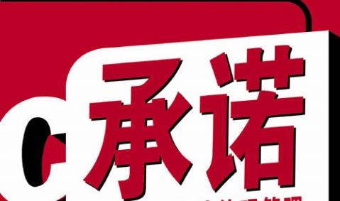 logo 标识 标志 设计 矢量 矢量图 素材 图标 479_283
