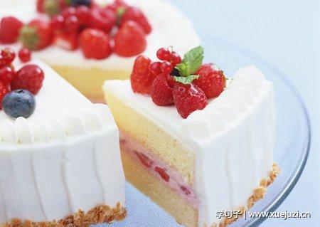 关于蛋糕的句子及图片