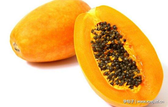 生(青)木瓜的籽未成熟是白色的