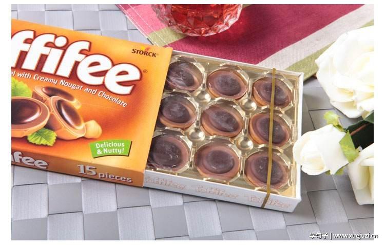 乐飞飞(toffifee)——德国巧克力品牌
