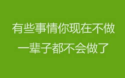 励志哲理的句子,励志哲理的句子