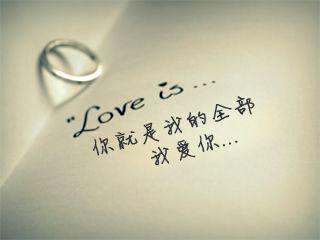 关于表达爱情的句子,有关表达爱