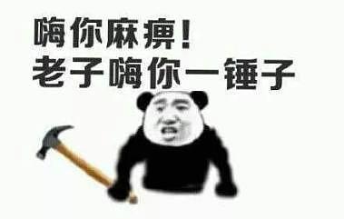 骂人最毒的话(胆小勿入)