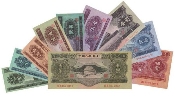 关于人民币的句子及图片,人民币的图片大全图片精选