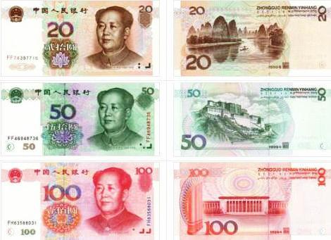关于人民币的句子及图片,人民币