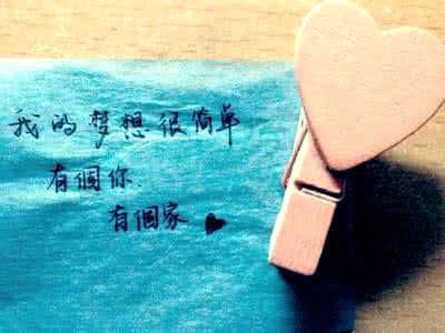 与爱情有关的句子,形容爱情的句