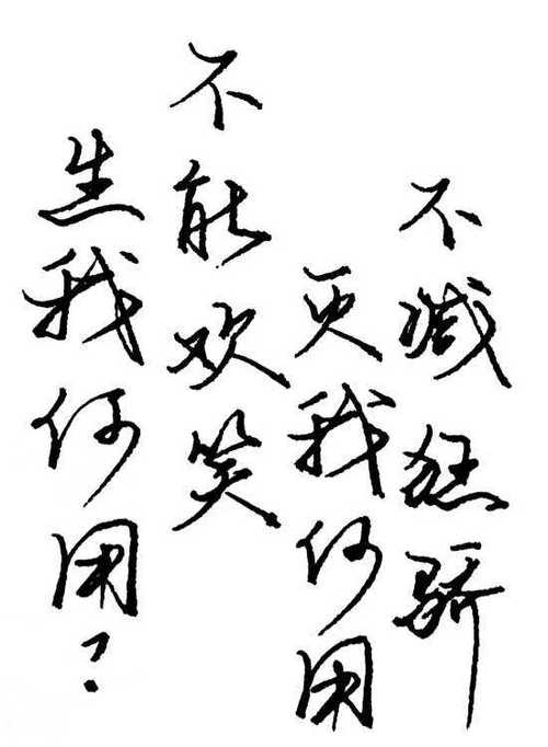 古风句子背景白底黑字图