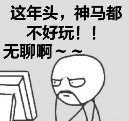 动漫 简笔画 卡通 漫画 手绘 头像 线稿 453_424