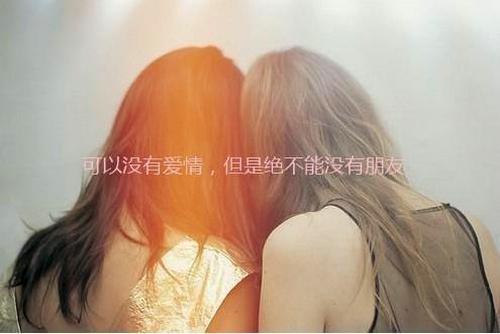 形容友情的句子唯美简短的【精选