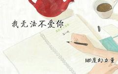张小娴关于暗恋的句子