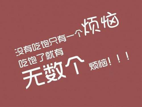 女人减肥格言【精选50句】