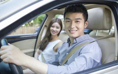 祝老公开车安全句子【精选19句】