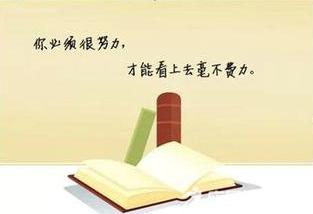 有哲理的句子短一点的:智者知幻