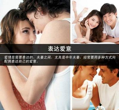 情侣表达爱意的句子