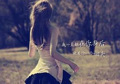 伤心失望的句子说说心情
