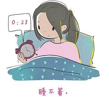 醒了睡不着的图片带说说【精选16句】