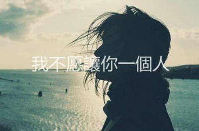 伤感的句子带图片爱情句子