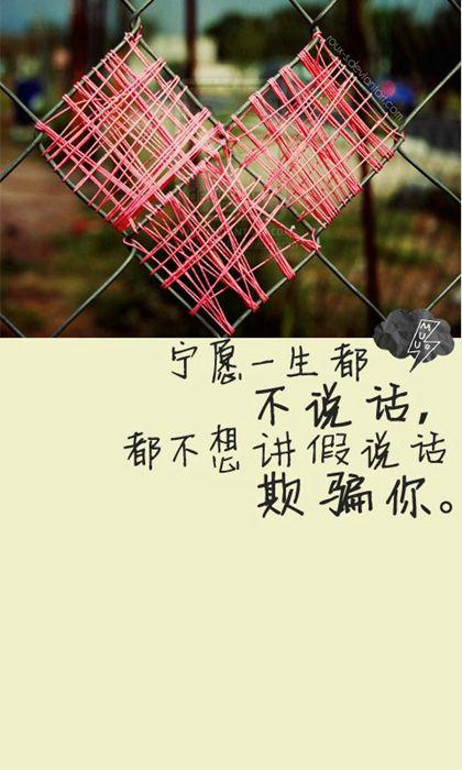 感慨人生的句子壁纸:人生就像奔
