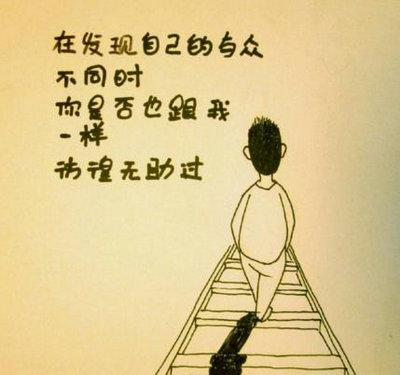 感慨人生的句子加长版:人生就像