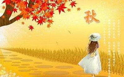 关于秋天的句子很短:秋天空气清