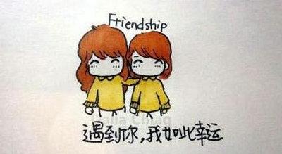 写朋友友情的句子唯美:友情是爱