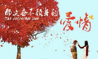 有关爱情的句子唯美:爱情像一只