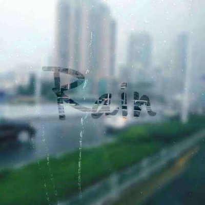 下雨天的心情说说及图片【精选17句】
