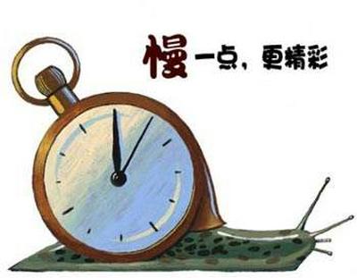 希望时间慢一点的句子
