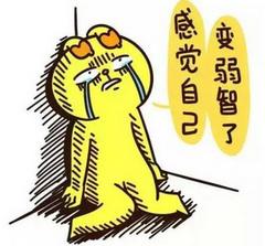 无缘无故被骂的说说【精选15句】