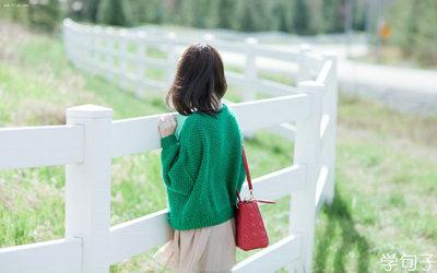 唯美爱情的句子感动一点,能让人感动的爱情句子