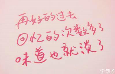手写感人的句子图片,比较感人的句子大全
