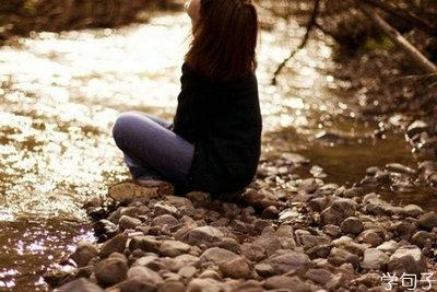 表达心情悲伤的句子,唯美悲伤的句子长一点