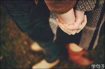爱情的句子经典用语大全,爱情的句子经典伤感