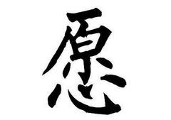 愿字开头的暖心文艺句子【精选53