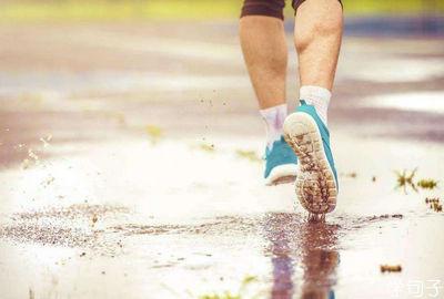 雨中跑步的唯美句子及图片
