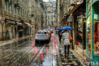 雨天正能量的句子及图片