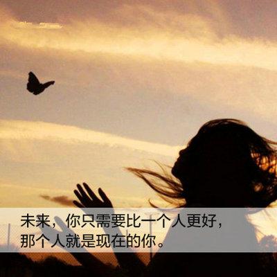 用心去感受生活的句子