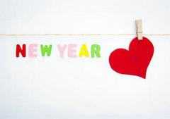 又是新的一年说说【精选11句】