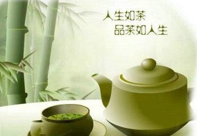 一杯清茶品人生的意思图片
