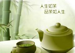 一壶清茶悟人生的句子诗句
