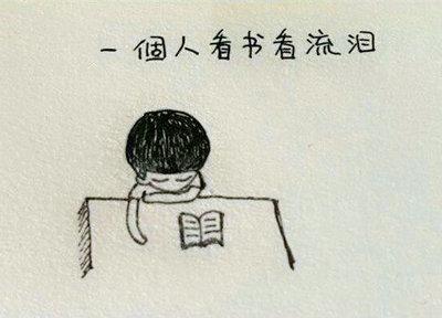 一个人经历太多的说说,一个人承受太多的说说