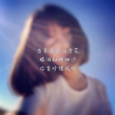 最伤感的句子说说心情大全