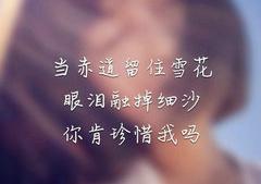最伤感的句子说说心情大全:又是