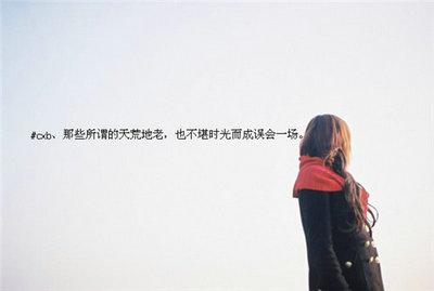 心没有归属感的句子,心没有归宿的说说