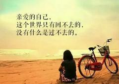 心里挣扎的句子,形容内心挣扎的